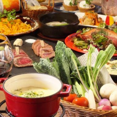 【女子協會套餐】«成熟肉2精子&花園牧場奶酪火鍋»2H飲用,附8件4480日元♪日〜樹木免費延長3小時