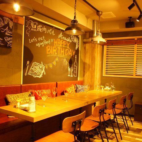 숙성 고기 발 비스트로 와인 카페 ARASHI