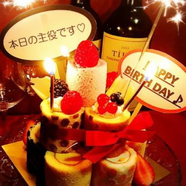 【Anniversary course】 Assortment of aged meat pleased to celebrate! 8 items drinks attached 4200 yen ※ day ~ trees extended to 3 hours free