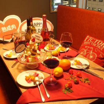 【Anniversary course】 Assortment of aged meat delightfully celebrating! 8 items Drinking attachment 4200 yen