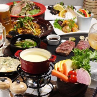 【Girls' Association Course】 «ripened meat 2 spermers & flower garden ranch fondue» 2H 8 drinks with attached · 3980 yen