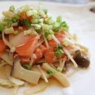 腌制烟熏三文鱼和蘑菇