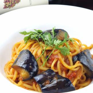 Of rumbling eggplant arrabiata