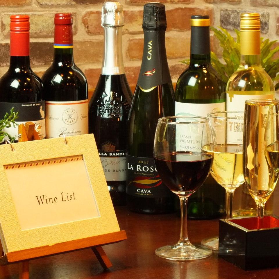 葡萄酒也很合理!推薦女生協會!