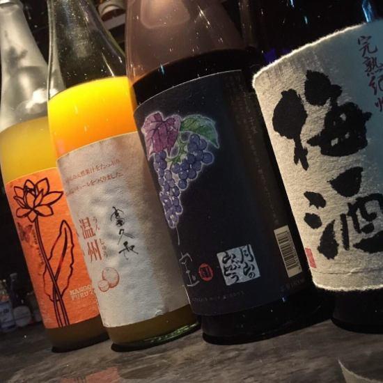 カクテル・ワイン・シャンパン以外に日本酒や果実酒も取り揃えております♪