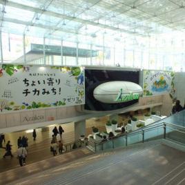 JR · 게이 큐 가와사키 역 아제 리아 26 번 출구 도보 1 분