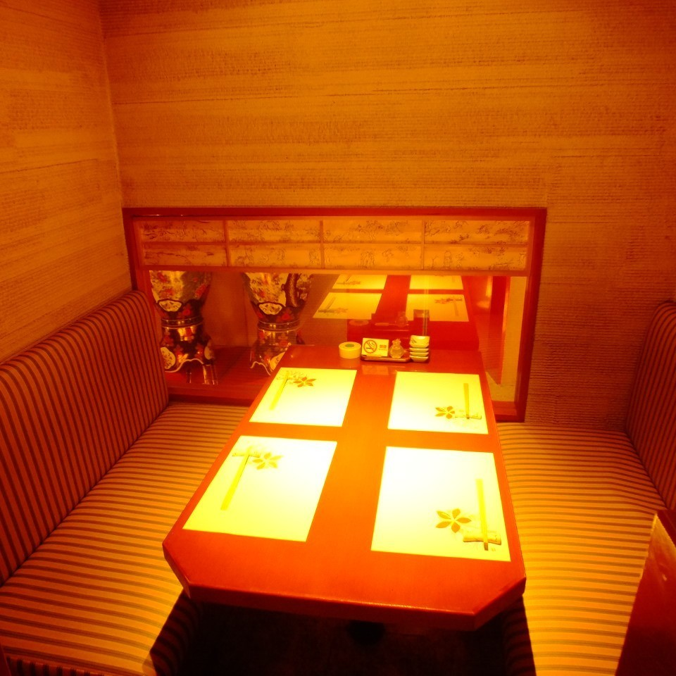 [During cherry blossoms] half-room for 2 to 4 people