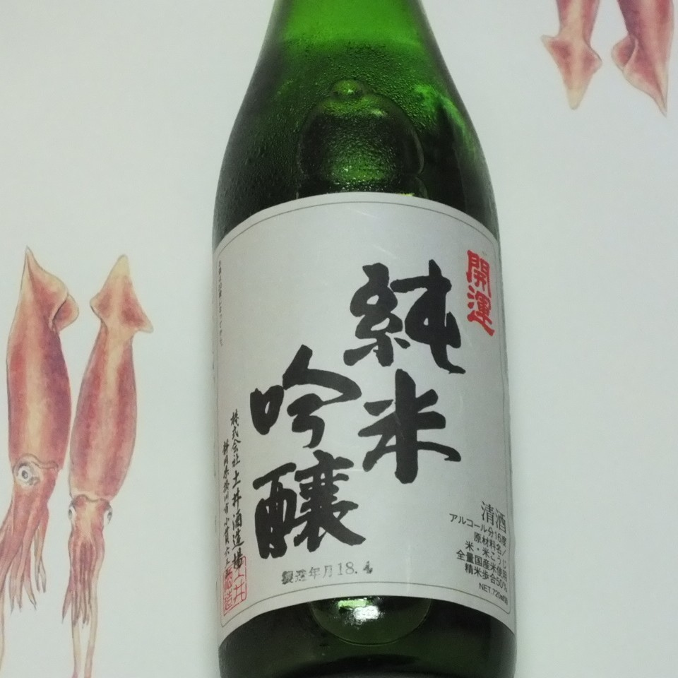 【Recommended sake of the lady general manager】 Lucky Star Junmyo Ginjo