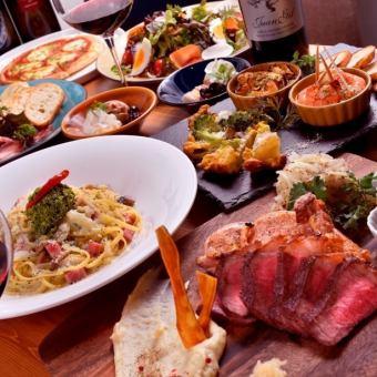 ◆PageTreeの宴会4000円コース◆お料理7品・2時間飲み放題付