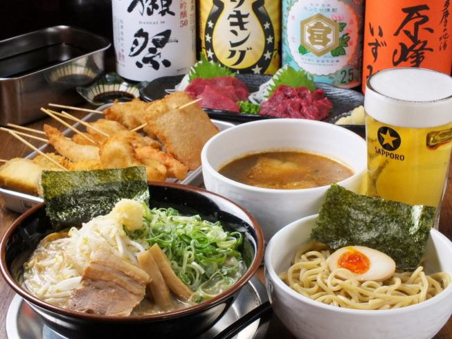 Tama center station soon! Not only ramen but also skewered fish and horsemeat are recommended !!