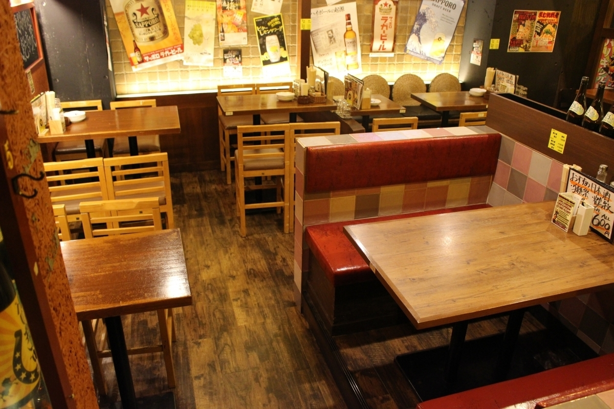 It is a spacious seats of Oshzaki.Even your family and friends are safe.