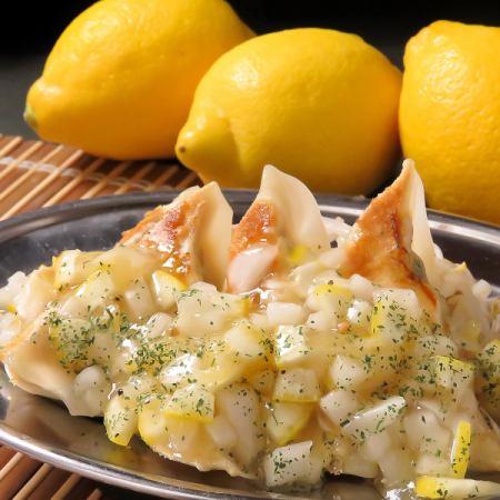 超さっぱり 塩レモン餃子 4個