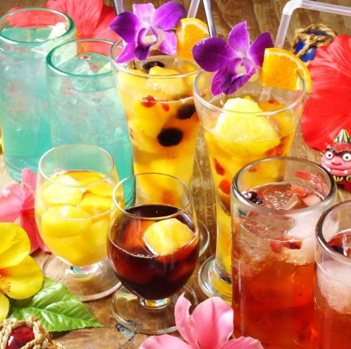 2 hours single item drink all-you-can [Tropical cocktail \ 1,500] ※ Sun - tree is unlimited seating use OK