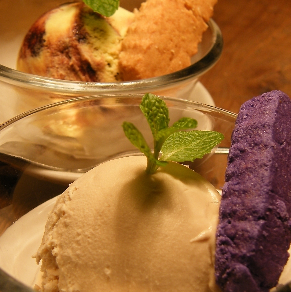 블루 씰 아이스크림