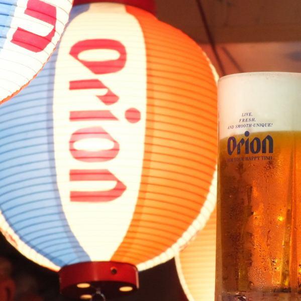 冲绳特别生产!!猎户座生啤酒可以享受♪所有你可以喝所有你可以问2000日元(2小时制)/推荐情侣座位喝♪