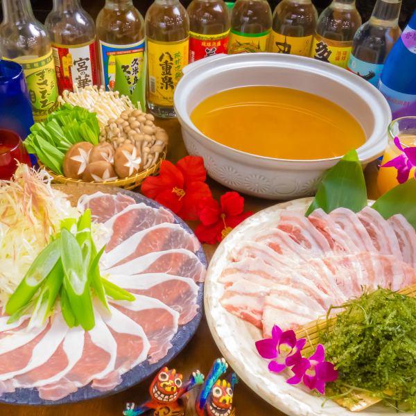 今年的锅可以享受两种玫瑰和玫瑰的猪!3小时饮用3小时Nakijin Aega  - 猪肉涮锅Nabe 4000日元