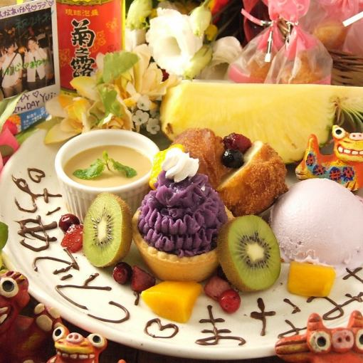 【Tropical Girls' Association Course】 All-you-can-drink all-you-can-drink 3 hours with tropical desert appended month - Thursday and Sunday only! 2980 yen (tax included)