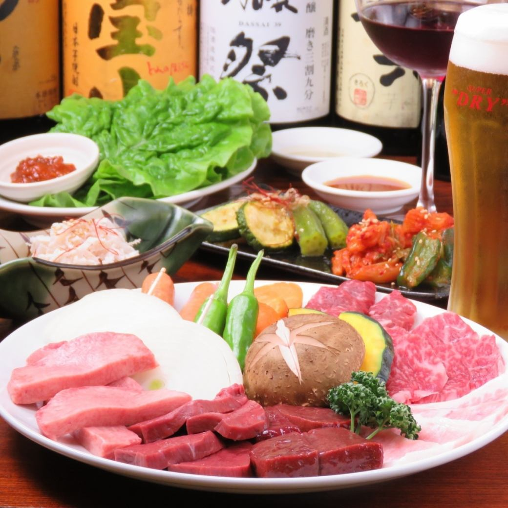 «2H drinking and drinking» Banquet course that can taste delicious grilled meat 5000 yen ~ 【Private room · cushioning room / counter-equipped】