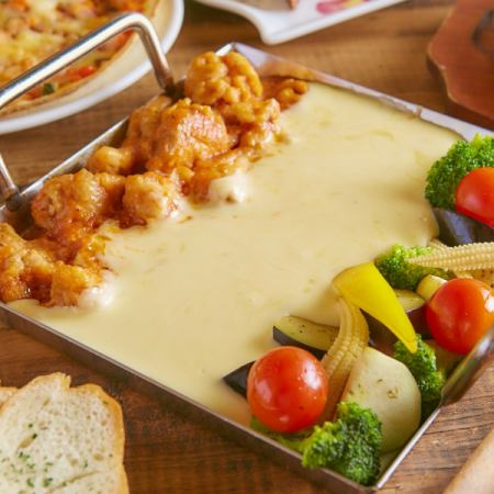 【Popular ☆】 Italian Cheese Taccarbibi all you can eat 90 minutes ⇒ 1480 yen!