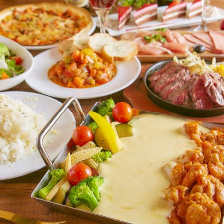 «Lunch» * Italian Cheese Taccarbie Course * Maximum 3 hours with drinks with 8 items 4000 yen ⇒ 3500 yen