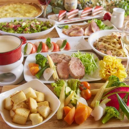 * Fondu Girls Association course ♪ * 3 hours with all you drinks cheese fondue! 8 items 4000 yen ⇒ 2980 yen