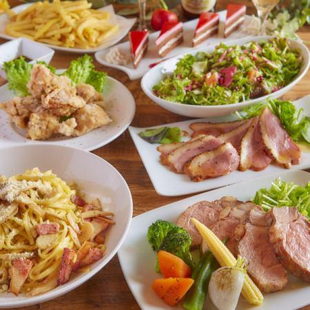 *钱休闲套餐* 2.5小时无限畅饮·皇家道路菜单7项4000日元⇒3000日元