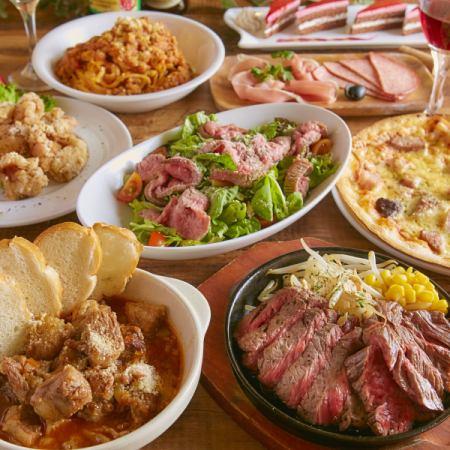 ≪ランチ≫*新年会コース* 最大3時間飲み放題付 肉料理満載 8品 3500円⇒3000円