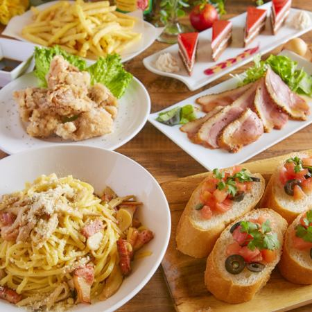 «Lunch» * Trial Course * ★ Mon - Thu Limited ★ Maximum 3 hours with drinks available 6 items 2480 yen ⇒ 1980 yen
