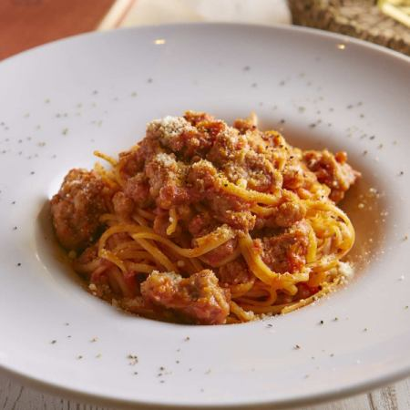 【Meat】 Bolognese