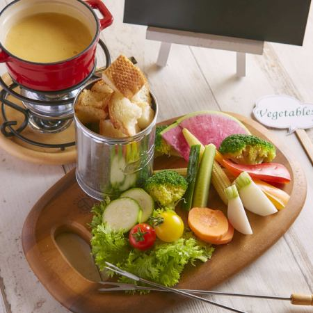【Vegetables】 Veggie Fondue