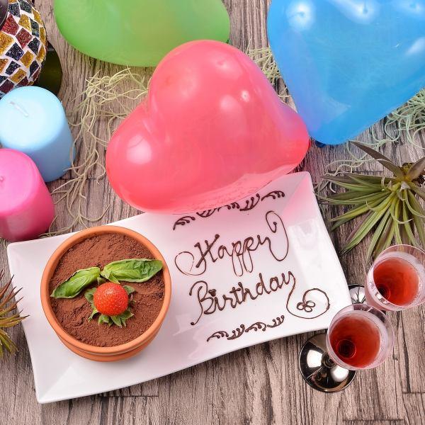 ☆有趣的生日·周年纪念♪提出一个美味的花盆吃♪完美的惊喜♪