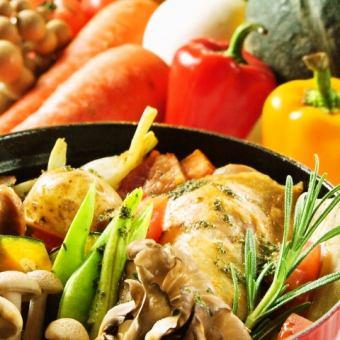 【〆はとろ~りチーズリゾット♪10種の野菜のトマト鍋プラン】全8品120分飲み放題付3500円