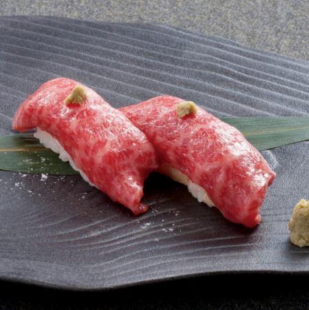 国産肉寿司 塩わさび <2貫>