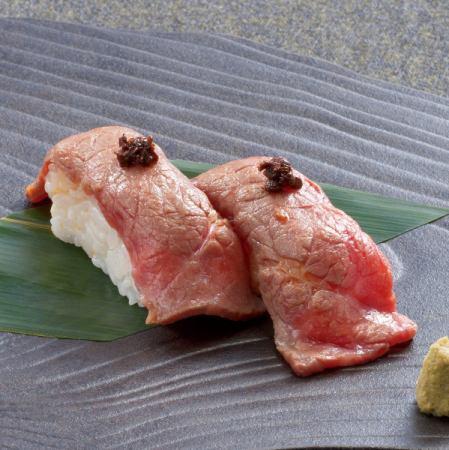 国産肉寿司 炙り有馬山椒 <2貫>