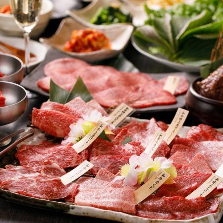 【焼肉三昧コース】和牛焼肉を贅沢に堪能できる2時間飲み放題付き全8品