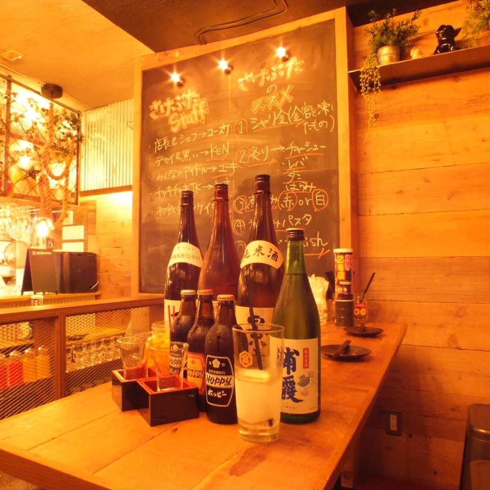 In-store where drink suits ♪ Beer, highball, Hoppie Anything comes ♪