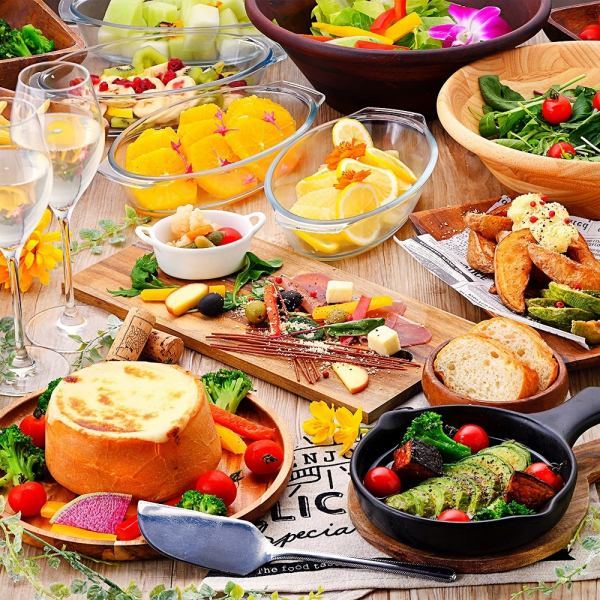◇ vitamin supplementation ◇ Salad & Various course with fruit bar <Drinking with a drink> 3000 yen ~ Cheese fondue and Chicago pizza too
