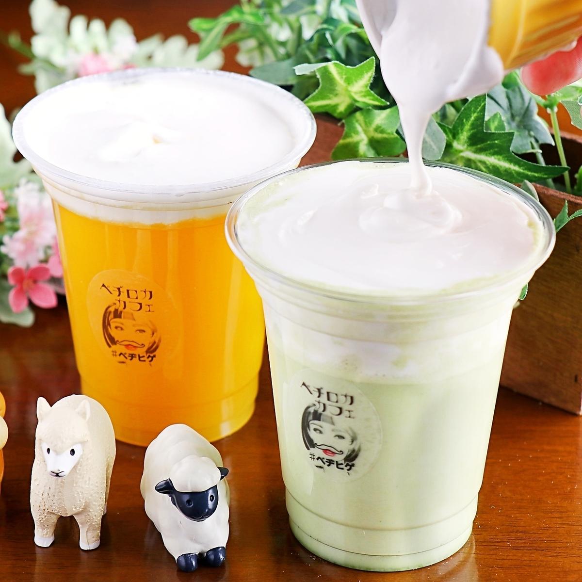 From Harajuku! Cheese tea ♪