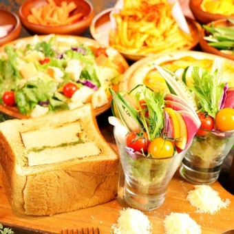 ◆ Organic course ◆ whole toast cheese fondue! With salad bar ♪ <120 minutes drinking> ☆ 3000 ☆