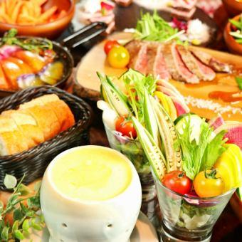 ◆MEET&CHEESE◆稳定而稳定的花园奶酪火锅<120分钟所有你可以喝>☆3500☆