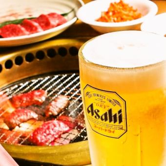 【The day OK !!】 BBQ set 1280 yen (tax excluded)