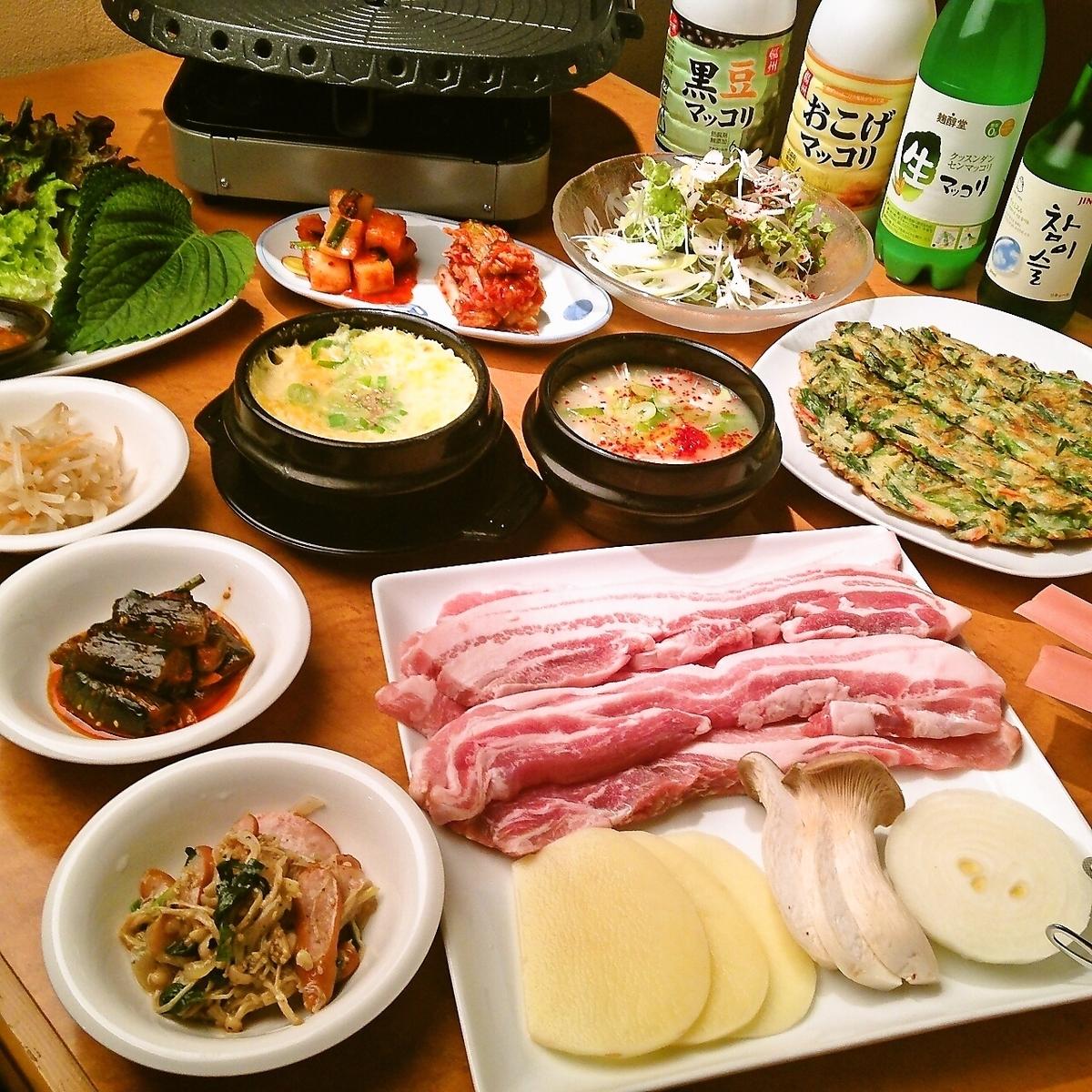 Samgyeopsal等韩国料理可以轻松享用