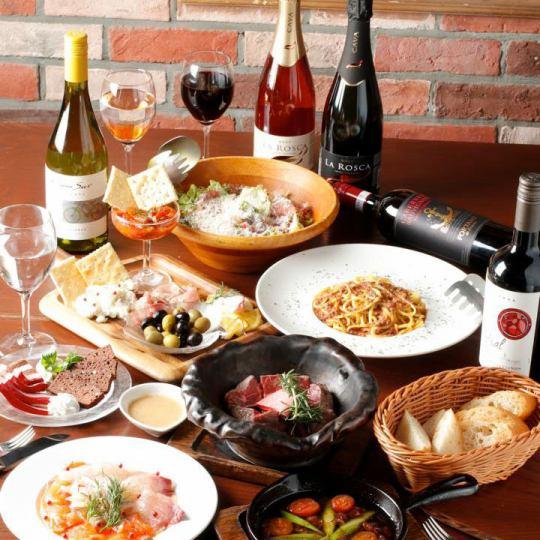 Bōnenkai★非凡的國內魚片牛排豪華套餐★2h紅西瓜100種葡萄酒自助餐及其他飲料