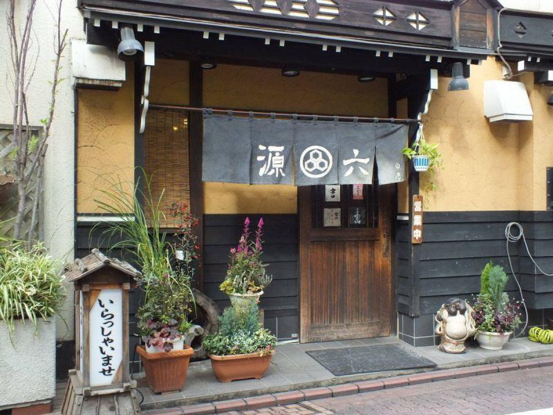 從京急線筑波站步行約3分鐘。站立在一個安靜的住宅區的成人居酒屋。這是一個受家鄉當地人歡迎的餐廳!