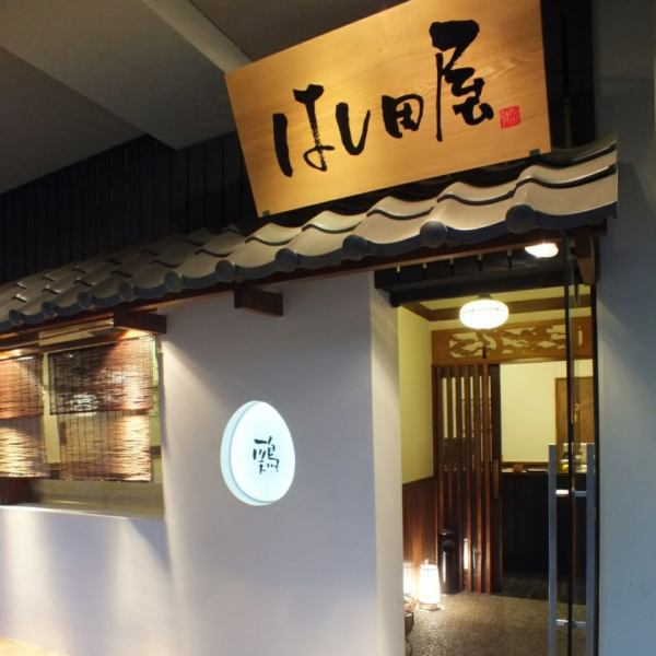 "Access Sapporo station convenient 5 minutes on foot.Lunch serves popular office and popular ""famous Oyakodon"".In the evening you can use it for various purposes such as various banquets, private drinking party, meal etc."