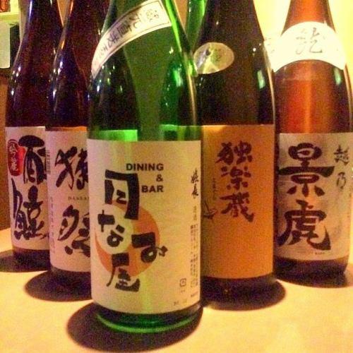 日本酒、焼酎の仕入れにも妥協はしません!!