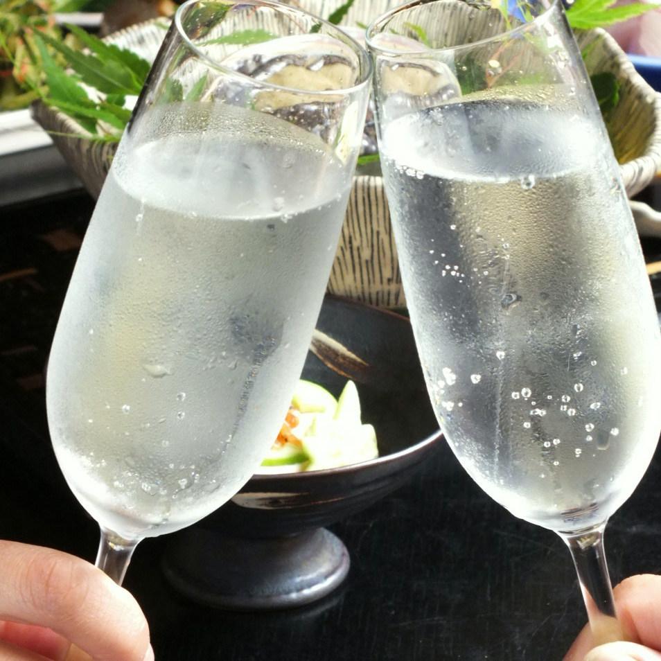 Happy birthday · anniversary celebration ☆ exquisite Japanese food at hospitality.