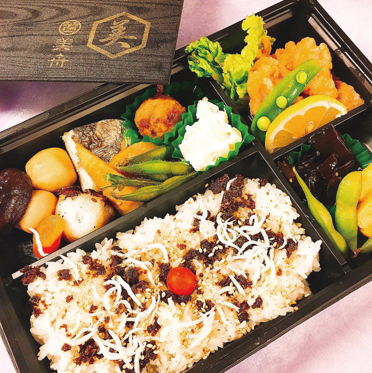 Take-away lunch box