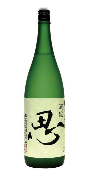Sake with sake and seafood
