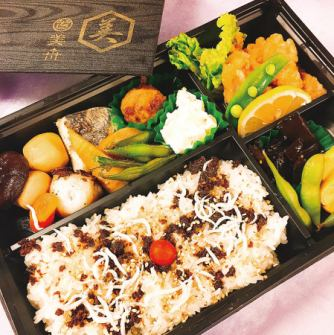 【Take-away box zenkai】 We have a box court meeting that you can take home.